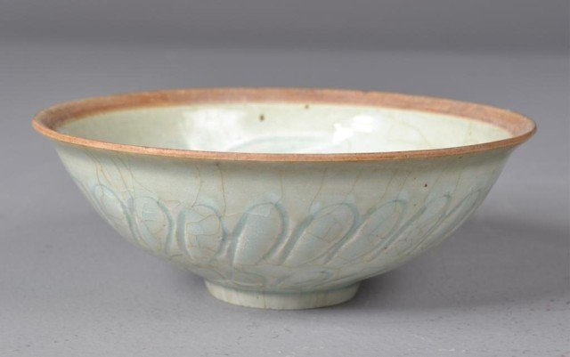 976: Chinese Celadon Footed Porcelain Bowl