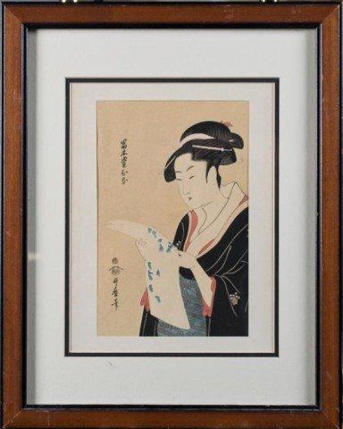 17: Japanese Woodblock Print