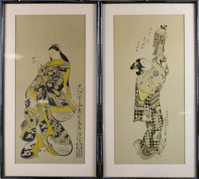 18: (2) Japanese Woodblock Prints