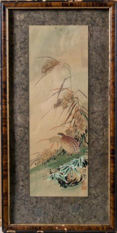26: Japanese Woodblock Print