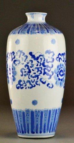 3: Large Blue and White Chinese Vase