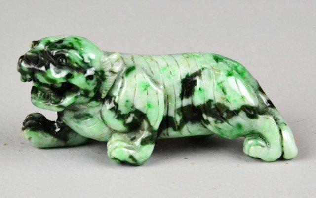 4: Chinese Carved Jadeite Tiger