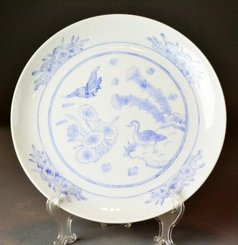 5: A Chinese Blue And White Porcelain Charger