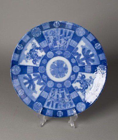 9: A Fine Japanese Blue & White Porcelain Charger