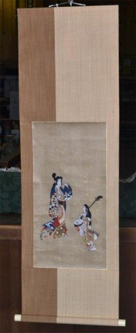 41: Japanese Scroll Painting Of Geishas
