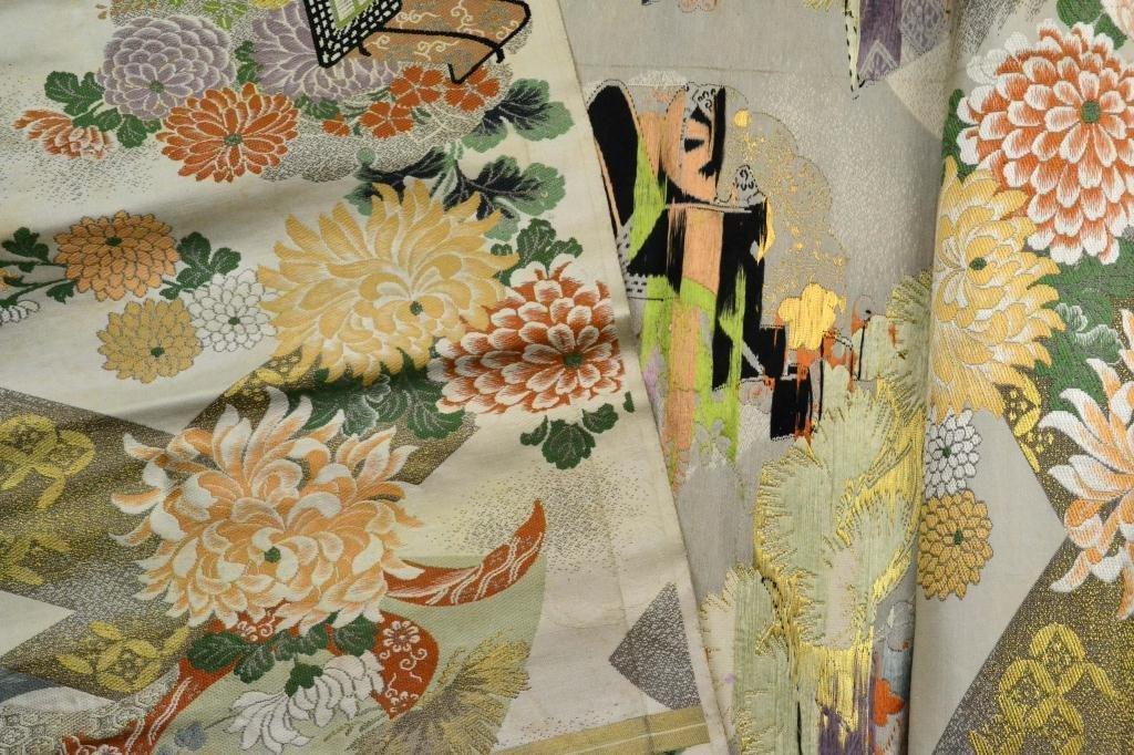 2: Japanese Obi Silk Material