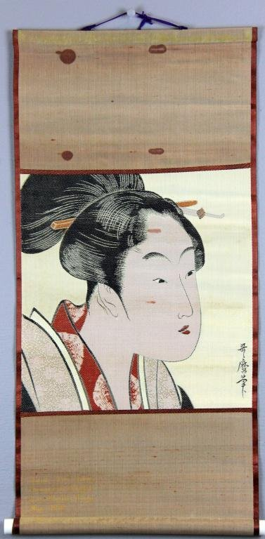 7: Japanese Silk Airline Embroidery