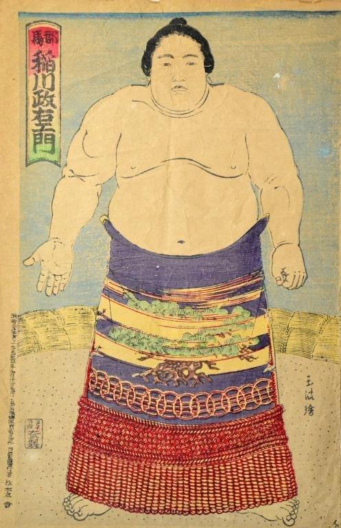 10: Japanese Meji Woodblock Print