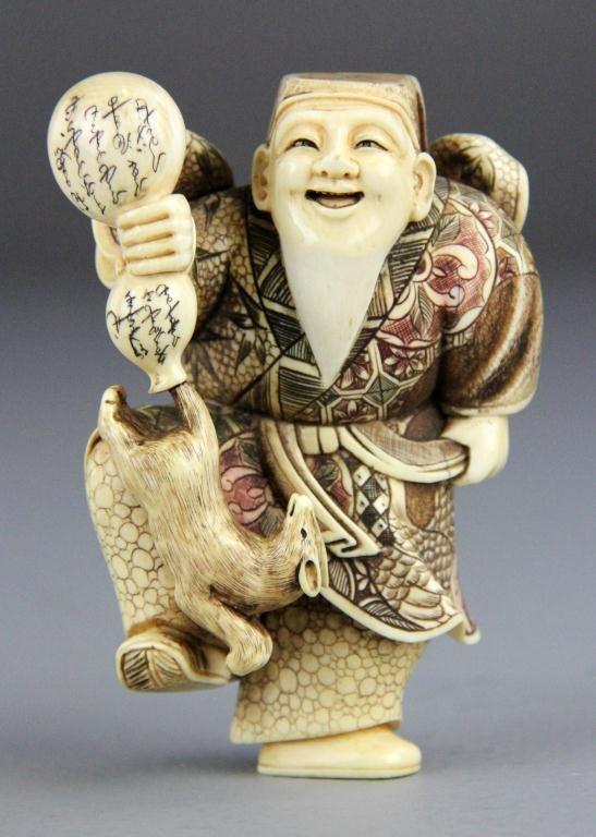 13: Japanese Polychrome Ivory Okimono