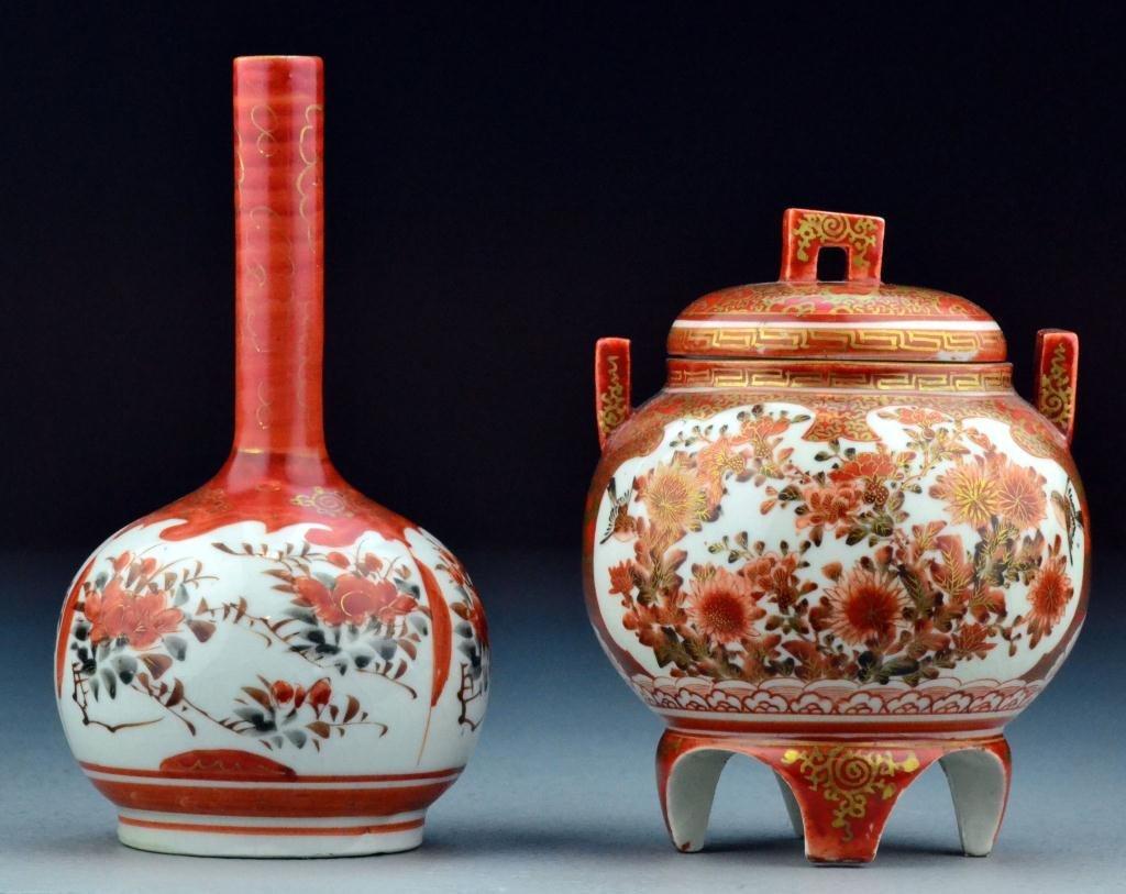 17: (2) Japanese Kutani Porcelain