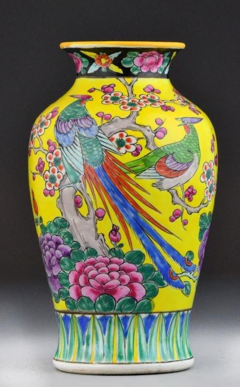 34: Japanese Famille Rose Porcelain Vase