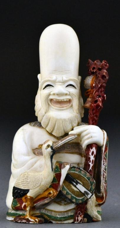 37: Large Japanese Carved Ivory Snuff Bottle-Meiji Peri