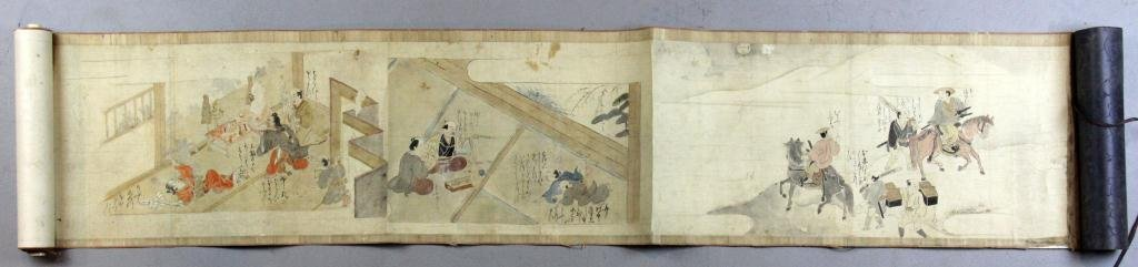40: Japanese Watercolor Scroll Painting