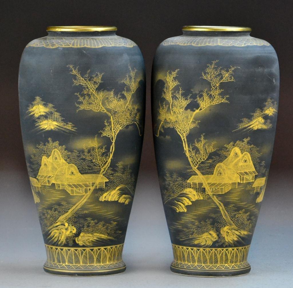42: Pr. Japanese Satsuma Vases Meiji Period