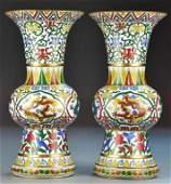 88 Pr Qing Chinese Cloisonne Gu Form Vases