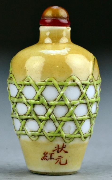 572: Chinese Qing Molded Porcelain Snuff Bottle