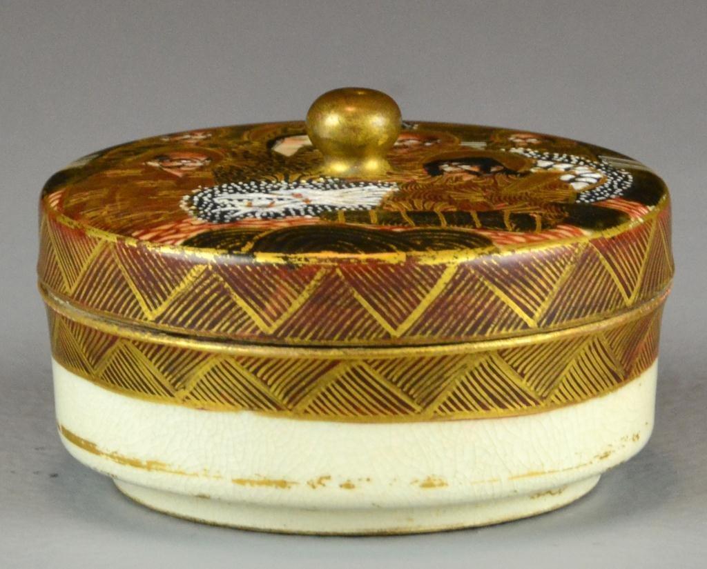 42A: Small Japanese Satsuma Jar with Lid