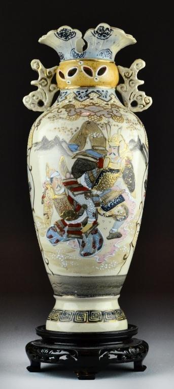 43A: Large Japanese Satsuma Vase with Stand