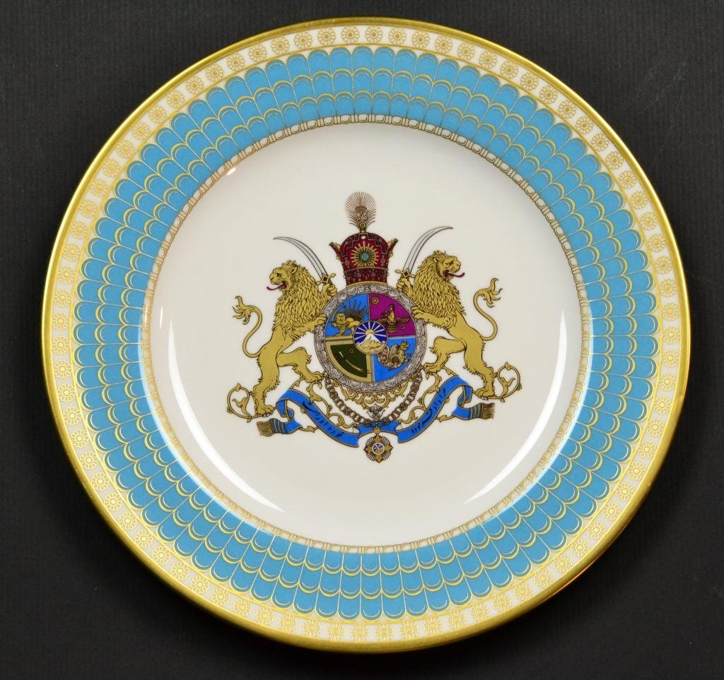 371: The Imperial Plate of Persia - Spode Porcelain Pla