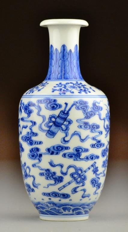 8: Chinese Small Blue & White Vase