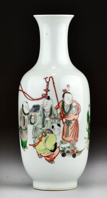 10: Chinese Famille Rose Figural Porcelain Vase