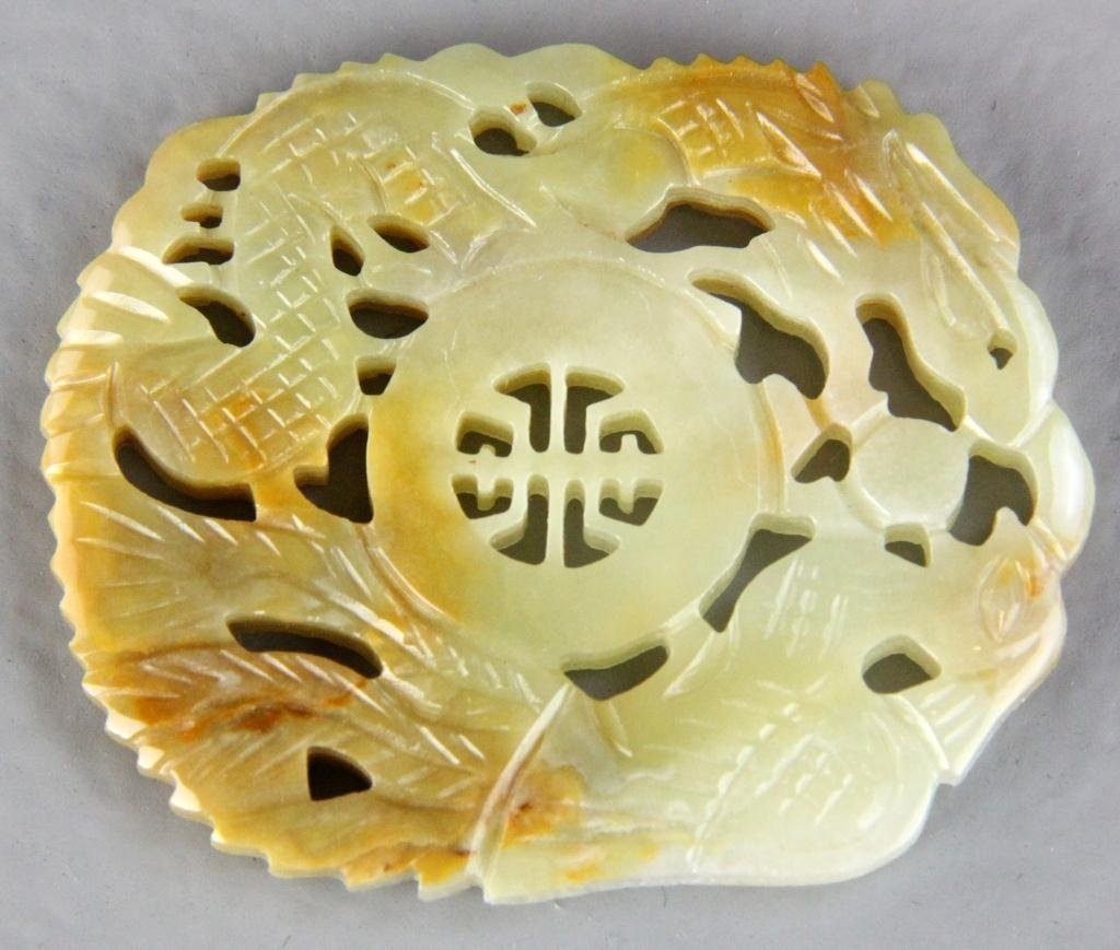 11: Chinese Qing Carved Yellow Jade Placque