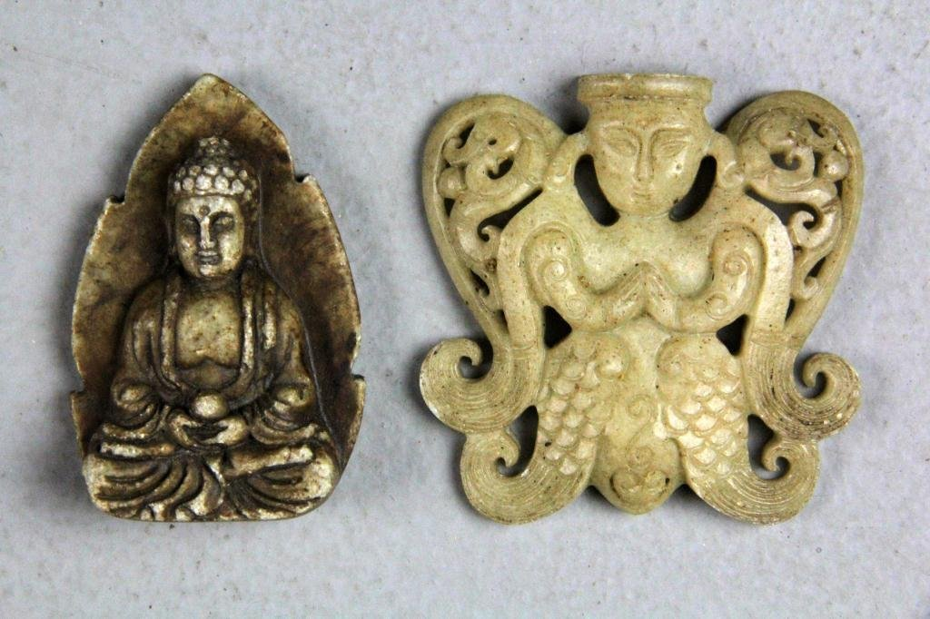 13: (2) Chinese Archaic Form Plaques