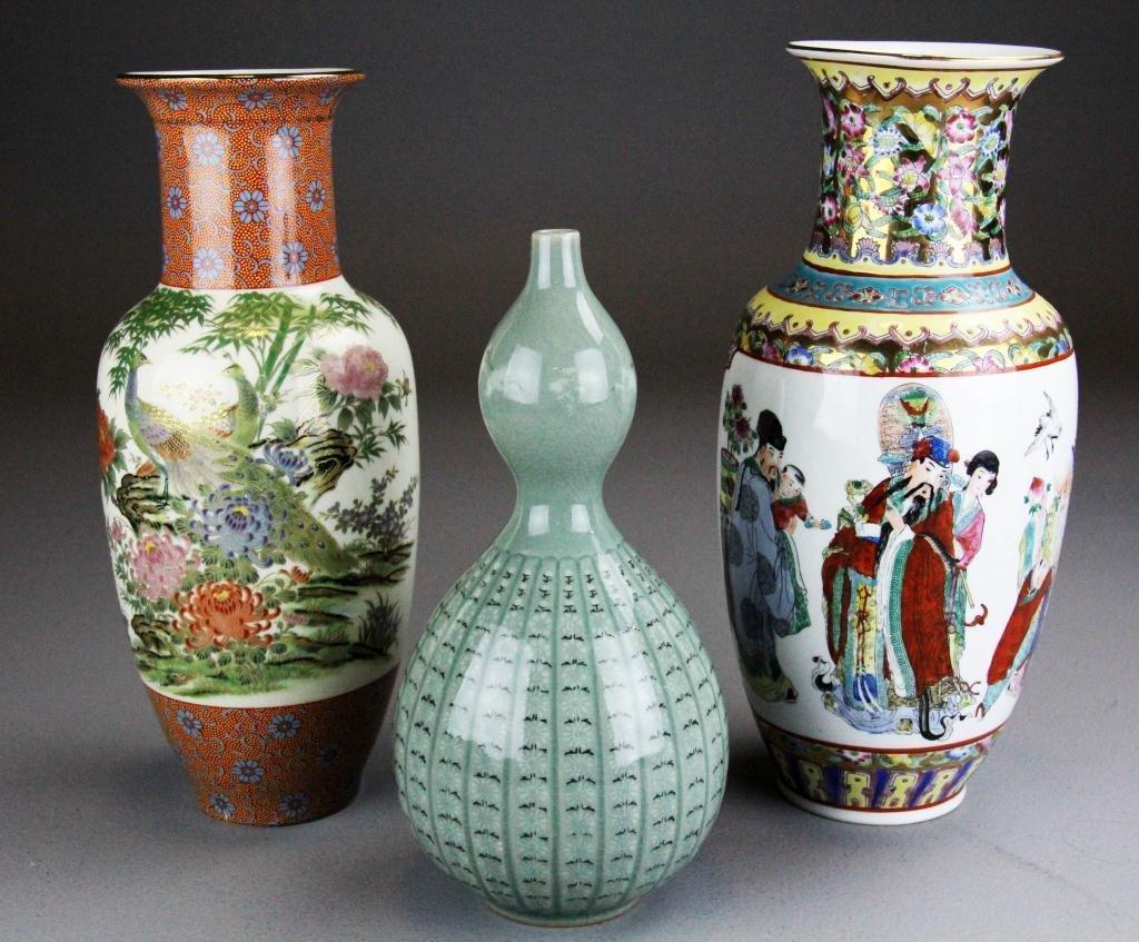 18: (3) Chinese And Korean Porcelain Vases