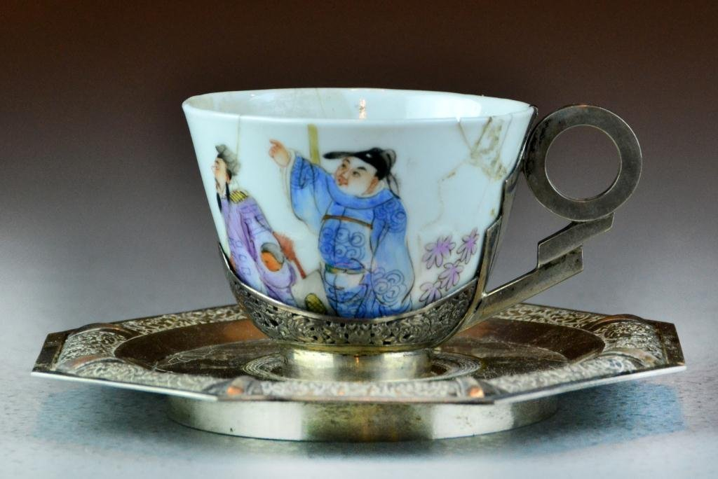 23: Chinese Qing Silver Cup Holder And Stand