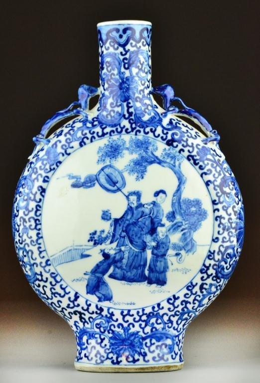 74: Chinese Blue & White Moon Vase/Flask