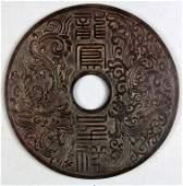 95 Large Chinese Archaic Style Hardstone BiDisc