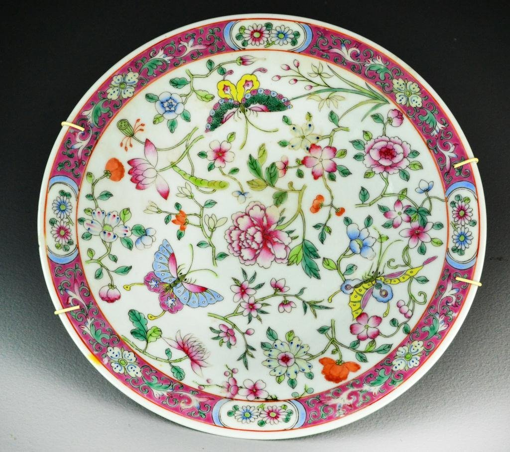 4: Chinese Qing Famille Rose Porcelain Plate