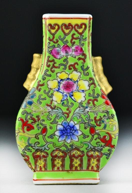 9: Chinese Famille Rose Porcelain Vase
