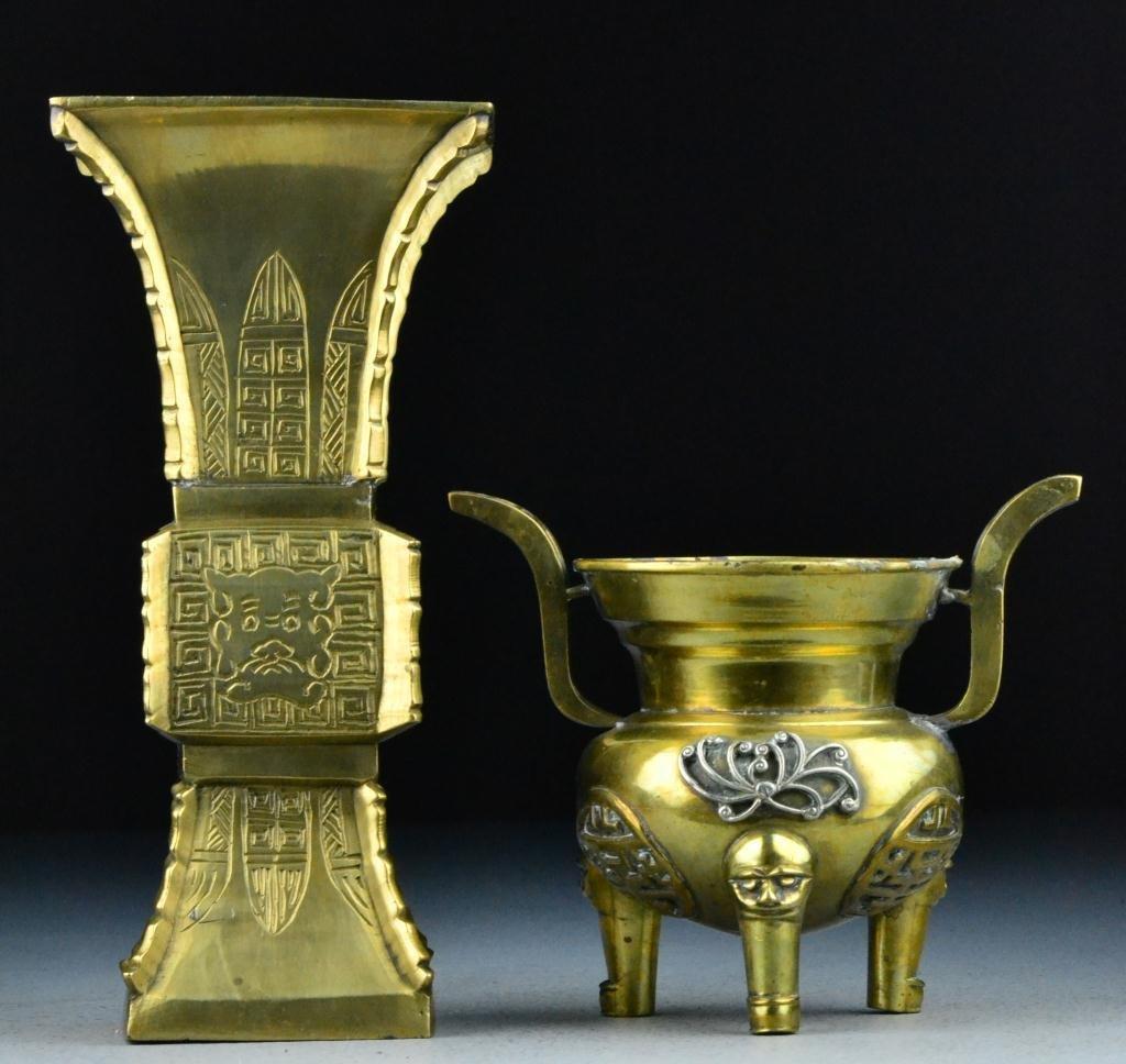 20: (2) Pcs. Chinese Qing Bronze Censor & Vase