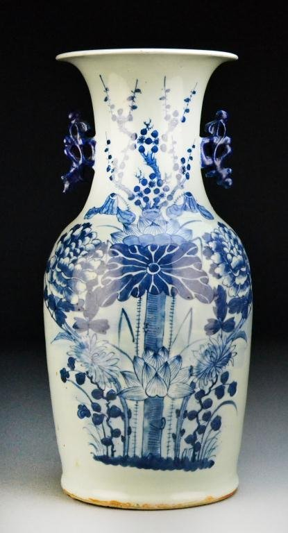 23: Chinese Qing Blue Over Celedon Porcelain Vase