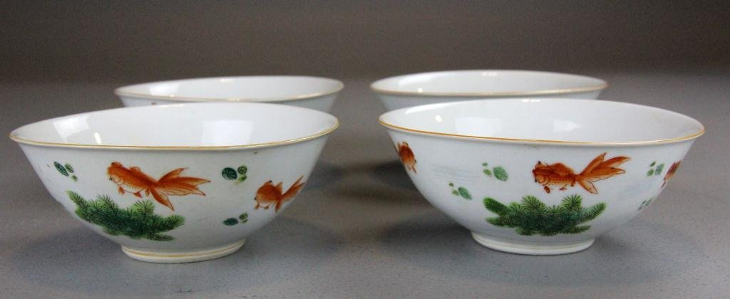 510: (4) Pcs. Chinese Porcelain Bowls with Koi Fish