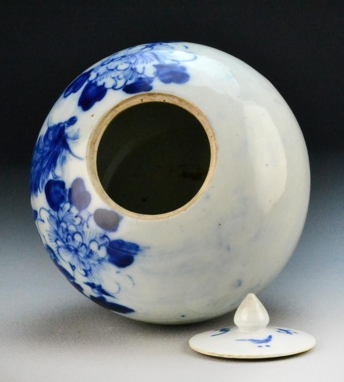 512: Chinese Qing Blue And White Porcelain Jar - 2