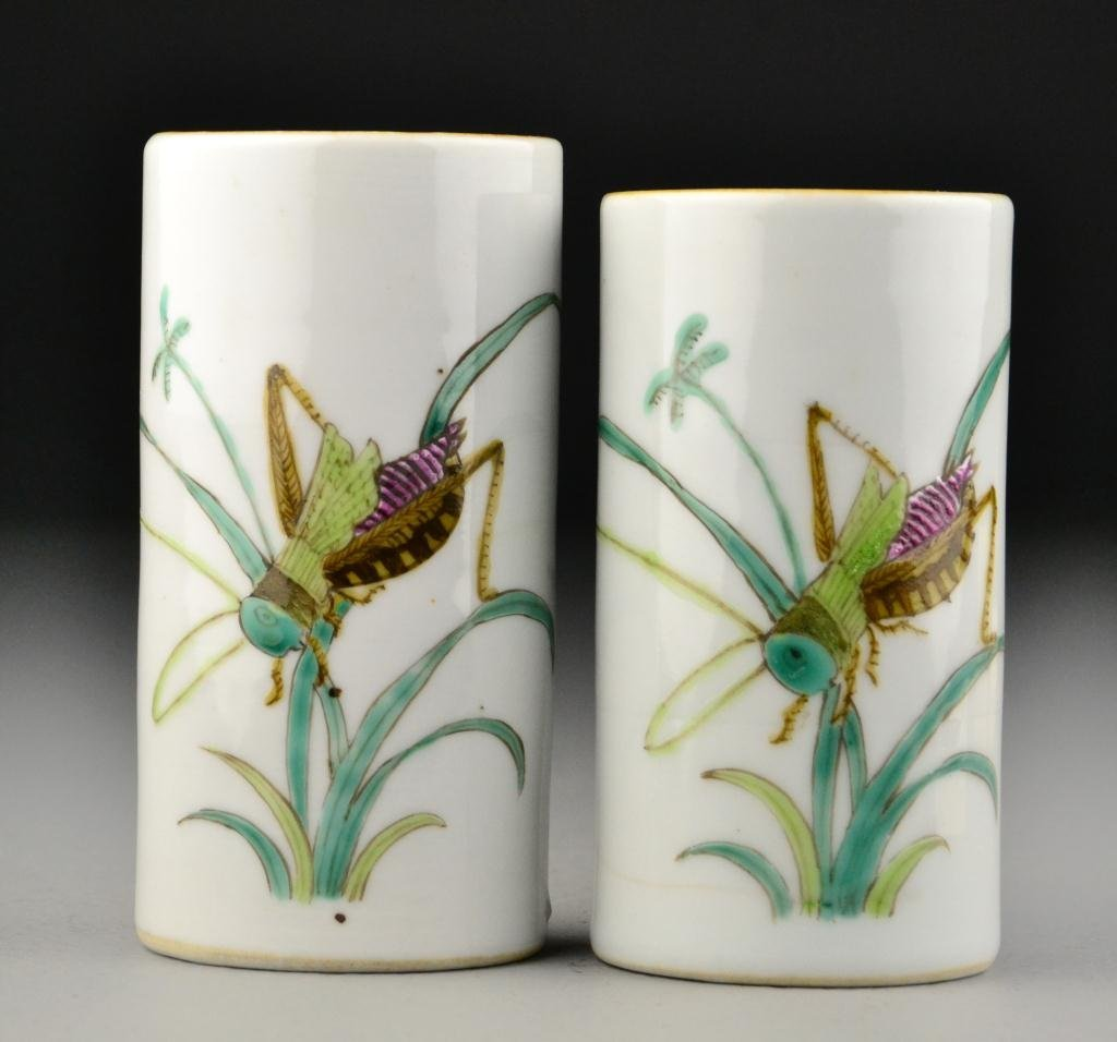 517: Pr. Chinese Famille Rose Porcelain Brushpots
