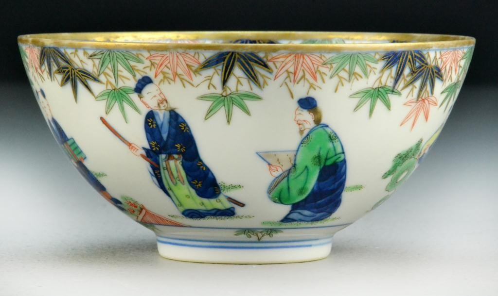 527: Chinese Famille Rose Porcelain Bowl - 2