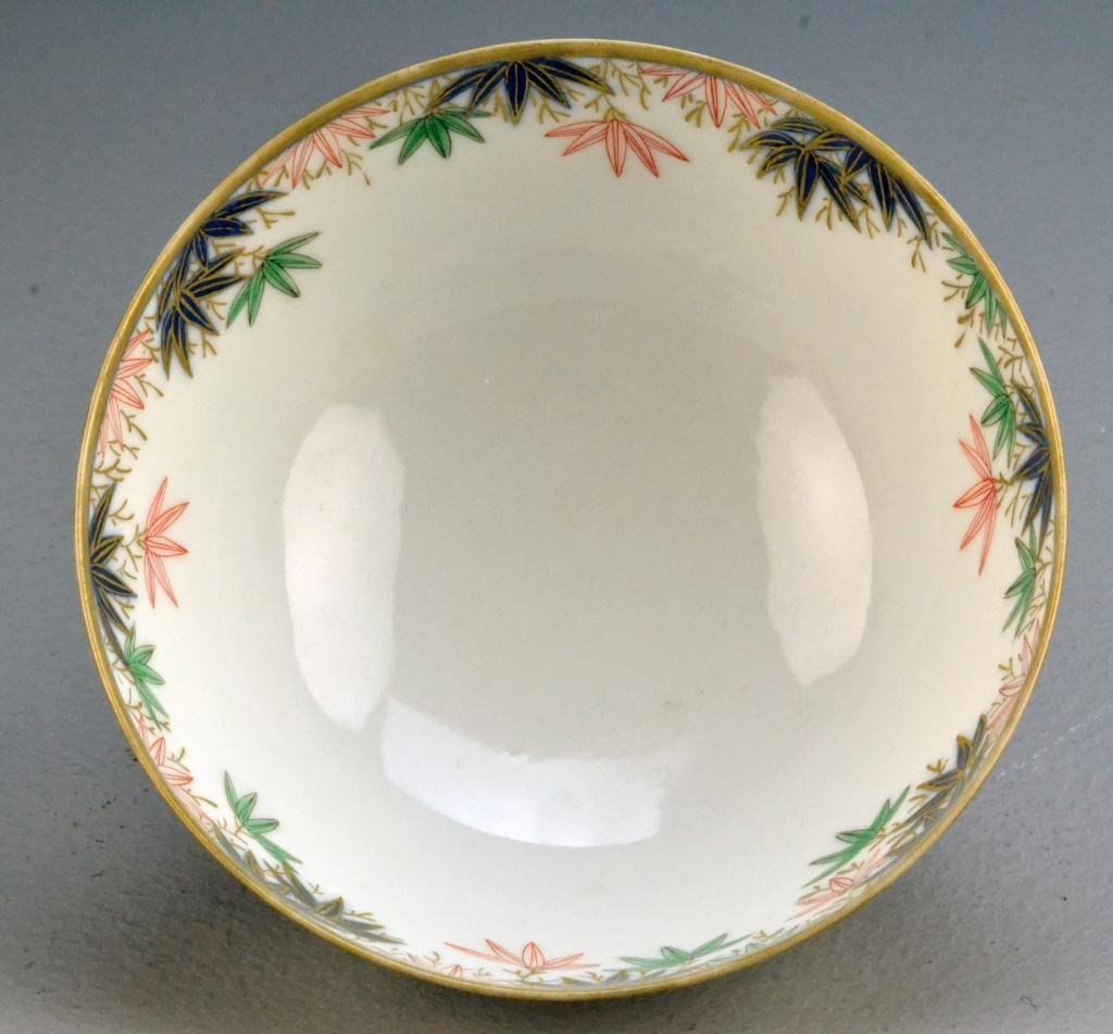 527: Chinese Famille Rose Porcelain Bowl - 3