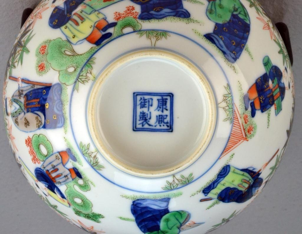 527: Chinese Famille Rose Porcelain Bowl - 4