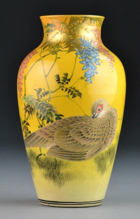Japanese Satsuma Porcelain Vase