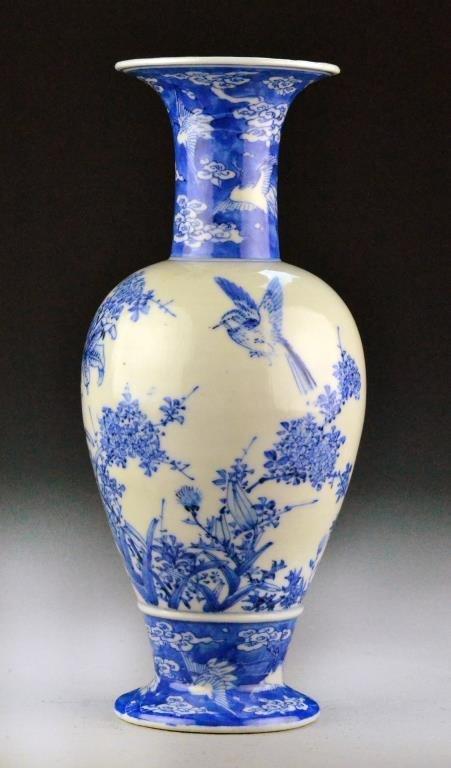 Japanese Blue & White  Arita Ware Porcelain Vase