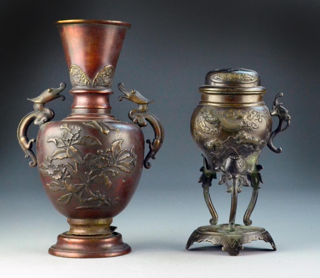 (2) Japanese Bronze Vase & Censer