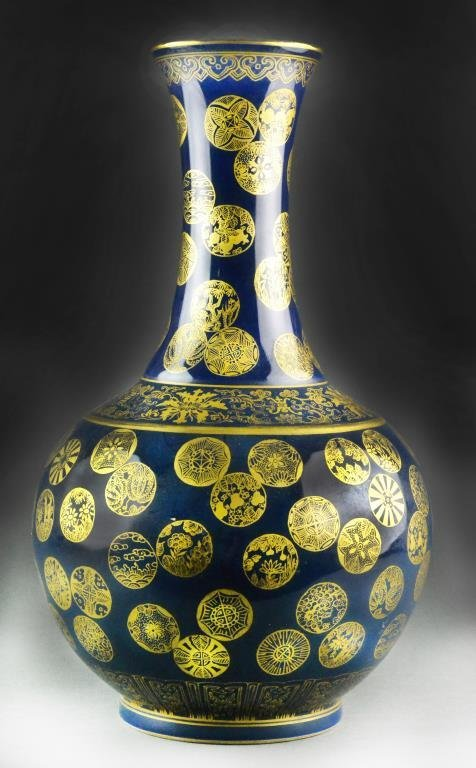 Chinese Qing Blue and Gilt Decorated Porcelain Vase