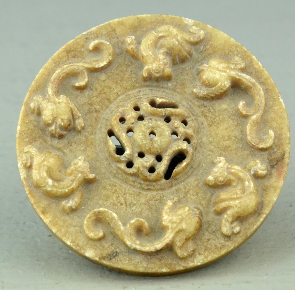 Chinese Archaic Style Hardstone Bi-Disk