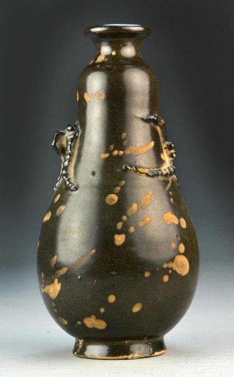 Chinese Molded Vase