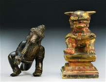 (2) Asian Qing Bronzes