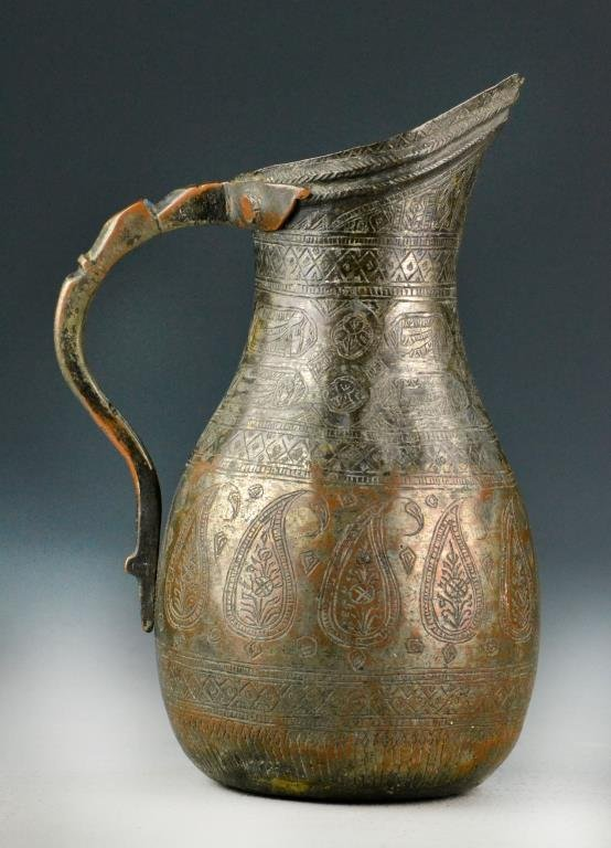 Islamic Copper and Brass Ewer