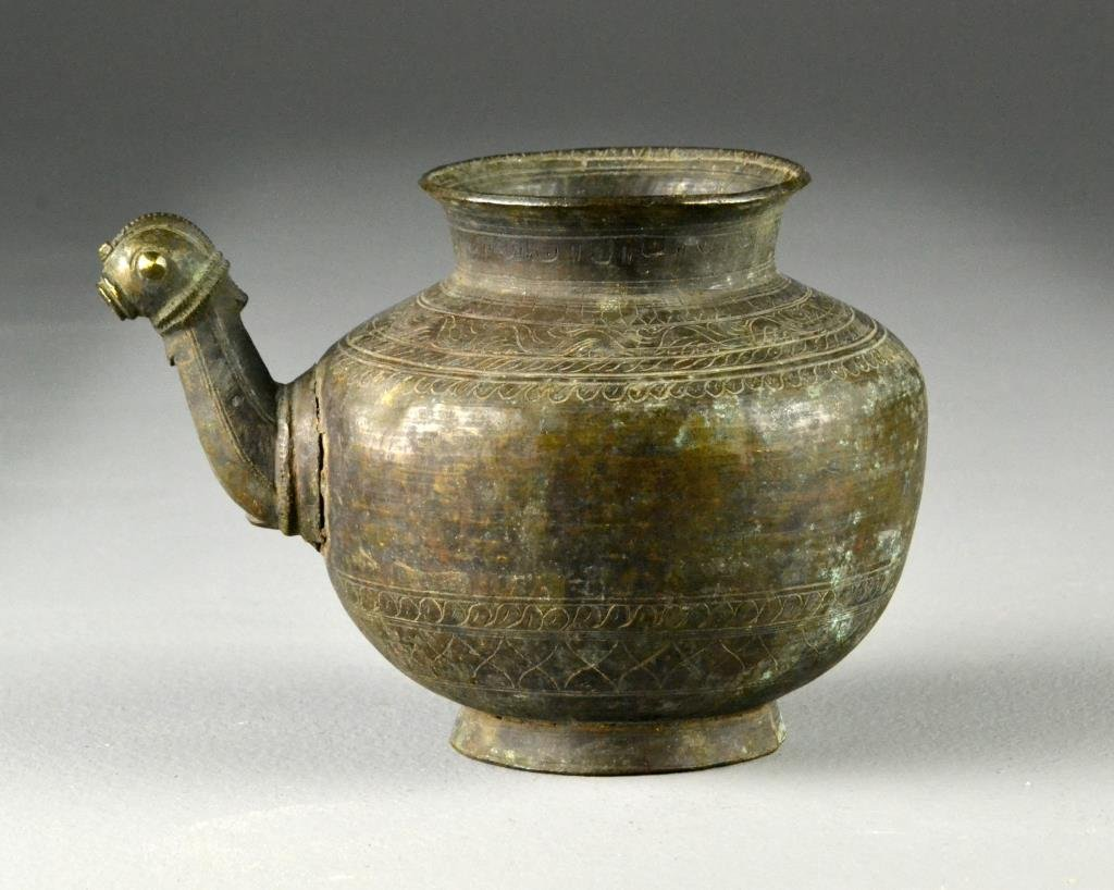 Islamic Bronze Holy Water Pot